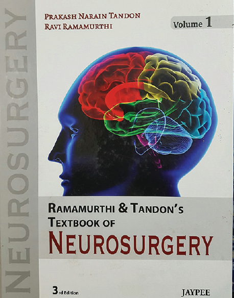 Figure 4: Cover page of Textbook of Neurosurgery